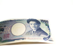 Le Japon YEN Banknotes Photos stock