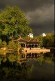Le jardin de l'empereur Photographie stock libre de droits
