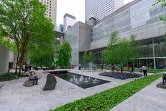 Le jardin principal de MoMA, musée d'art moderne à Manhattan, NYC Photo libre de droits