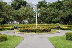Le jardin public public est beau décoré Image libre de droits