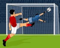 Le joueur de football marque le but illustration de vecteur