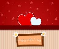 Le jour de mère 1 Photos libres de droits