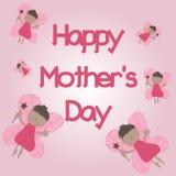 Le jour de mère heureux Selebration Carte du jour de mère image libre de droits