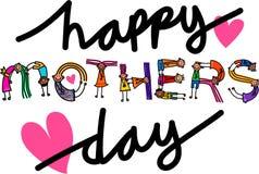 Le jour de mères heureux badine le texte de titre Photo stock