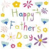 Le jour de père heureux Images libres de droits