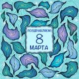 Le jour des femmes de carte cadeaux avec la turquoise rose violette bleue colorée pousse des feuilles Photos libres de droits