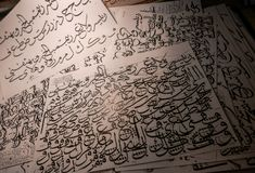 Le khat traditionnel de calligraphie arabe et islamique pratiquent en ? l'encre noire illustration libre de droits