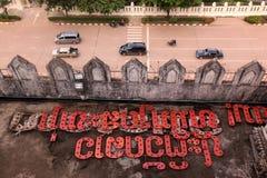 LE LAOS VIENTIANE Photos libres de droits