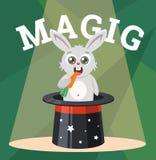 Le lapin mignon dans un chapeau magique ronge des carottes tour fabuleux de partie affiche de couleur avec le caractère d'un lièv illustration de vecteur