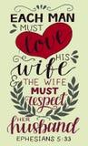 Le lettrage de main avec le vers de bible chaque homme doit aimer son épouse illustration de vecteur