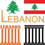 Le Liban Image libre de droits
