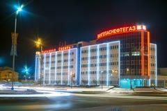 Le LLC Sibérie LUKOIL-occidentale, ville de la société TPP Langepasneftegaz d'immeuble de bureaux de Langepas Images libres de droits