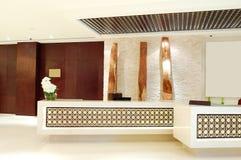 Le lobby de l'hôtel de luxe Image libre de droits