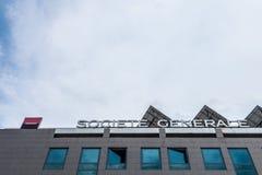 Le logo de Societe Generale sur leur bureau principal pour la Serbie a également appelé Societe Generale Srbija à Belgrade photo libre de droits