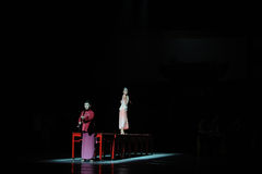 Le long d'amour de route-Le acte d'abord des événements de drame-Shawan de danse du passé Photographie stock libre de droits