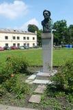 Le mémorial de Frantisek Rasch dans Prerov photographie stock libre de droits