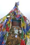 Le mémorial du grimpeur russe Anatoli Boukreev dans l'Annapurn Images stock