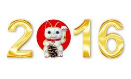 Le métal d'or marque avec des lettres 2016 avec le neko japonais de maneki (chat chanceux) sur le blanc Photographie stock libre de droits