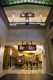 LE MACAO - 29 OCTOBRE : La station de vacances parisienne d'hôtel du Macao au Macao sur 29 O Image stock