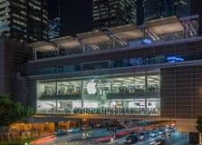 Le magasin de pomme à Hong Kong Images libres de droits