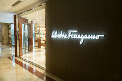 Le magasin de Salvatore Ferragamo à KLCC Kuala Lumpur Images stock