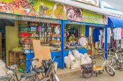 Le marché arabe Photo libre de droits