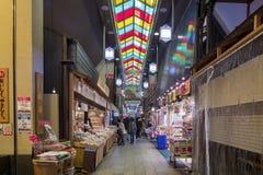 Le marché traditionnel de Nishiki Images libres de droits