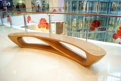 Porcelaine de Shenzhen : le haiya binfen le centre commercial de ville Images libres de droits