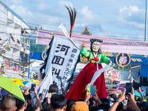 Le masque de la Corée de Phi Ta Khon Festival Image stock