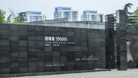 Le massacre memorial Image stock