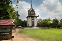 Le massacre met en place le lac - Cambodge photo stock
