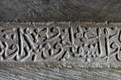 Le mausolée de Dorus-Saodat dans Shakhrisabz, l'Ouzbékistan Photo libre de droits