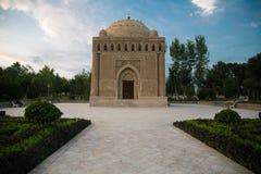 Le mausolée de Samanid Images libres de droits