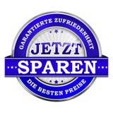 Le meilleur prix, économisent maintenant Satisfaction garantie - icône allemande illustration stock