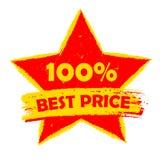le meilleur prix de 100 pourcentages dans le label d'étoile, jaune et par rouge dessiné Photographie stock libre de droits