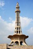 Le Minar-e-Pakistan Photographie stock