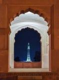Le Minar-e-Pakistan Image libre de droits
