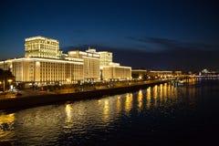 Le ministère de la Défense de la Fédération de Russie Photo stock