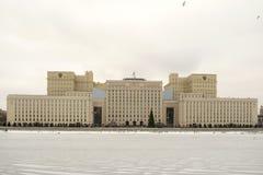 Le Ministère de la Défense de la Fédération de Russie photos libres de droits