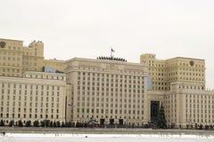 Le Ministère de la Défense de la Fédération de Russie photographie stock