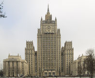 Le Ministère des Affaires Étrangères Photographie stock