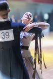 Le Minsk-Belarus, le 19 octobre 2014 : Couples non identifiés Perfo de danse Photos libres de droits