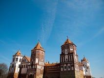 Le MIR-Belarus Photos libres de droits