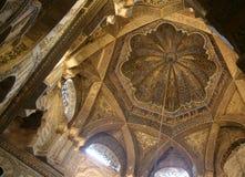 Le Mirhab, dôme Arabe à la cathédrale de Cordoue photographie stock libre de droits