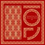 Le modèle chinois de cadre de vintage a placé 106 Diamond Geometry Cross Lin illustration stock