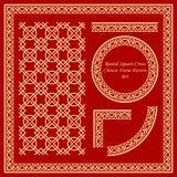 Le modèle chinois de cadre de vintage a placé la croix 003 carrée ronde illustration libre de droits