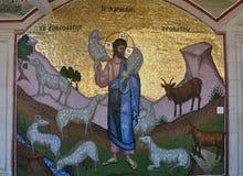 Le monastère de Kykkos, Chypre Images libres de droits