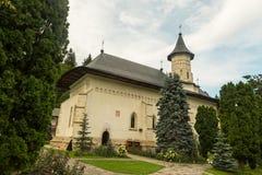 Le monastère de Slatina photo libre de droits