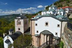 Le monastère du saint Joachim d'Osogovo Photo libre de droits