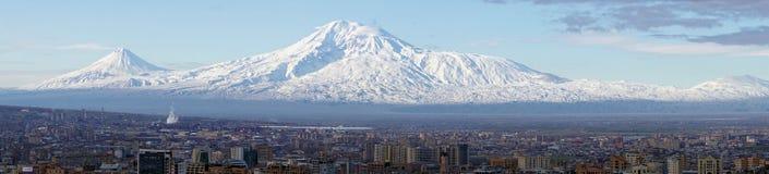 Le mont Ararat biblique photo stock